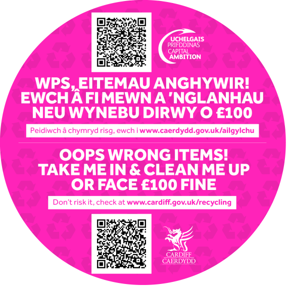 Photo of pink sticker for recycling scheme